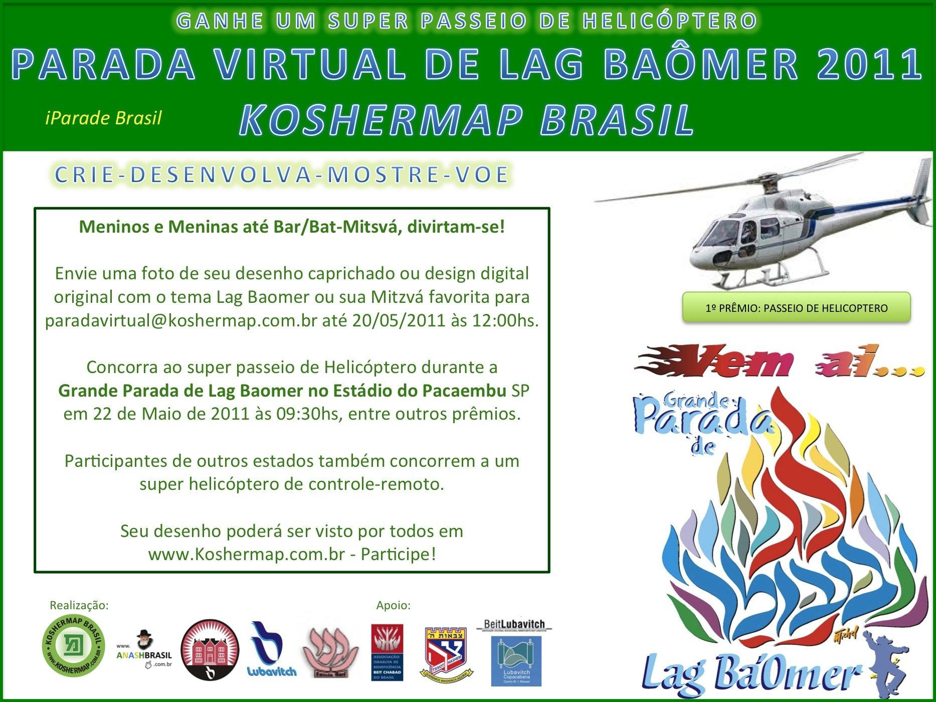 iParade Brasil 2011 - Parada Virtual Koshermap Brasil
