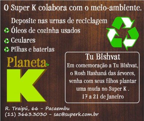 Tu B'Shvat Super K 2011 - 5771