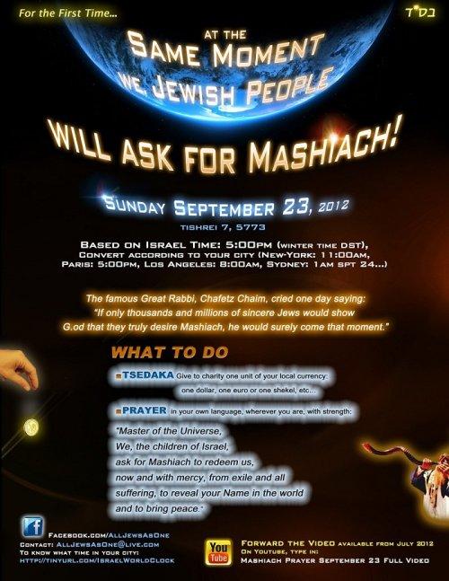 Prece Mundial dos Judeus por Mashiach