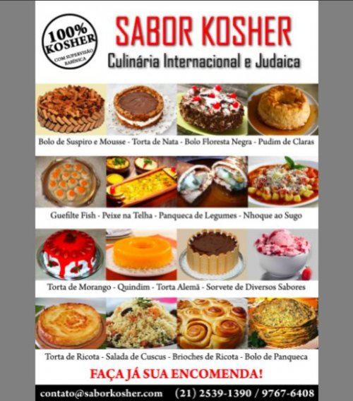 SABOR KOSHER CATERING IN RIO DE JANEIRO - DELIVERY TO YOUR HOTEL