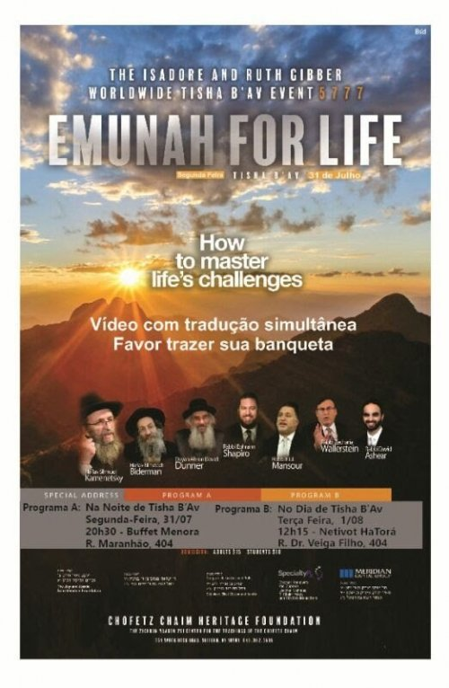 Worldwide 2017-5777 Tisha B´Av Event: Emunah for Life