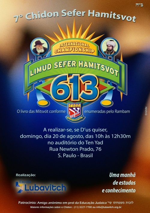 Escola Lubavitch: 7º Chidon do Sefer Hamitsvot
