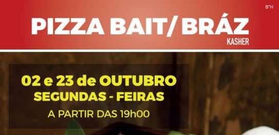 Pizza Bait / Bráz Kasher