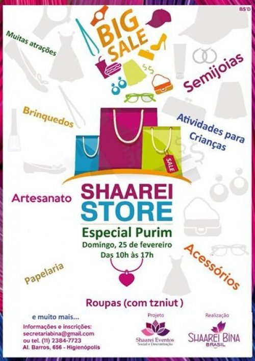 Big Sale - Shaarei Store - Especial Purim